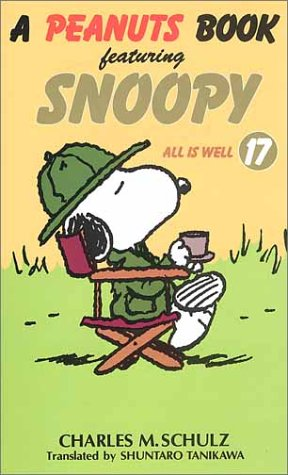 A peanuts book featuring Snoopy (17)の詳細を見る