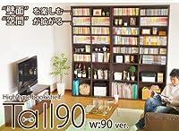本や小物などかさばる物をまとめて壁面に収納。床から天井まで無駄にすることなく驚きの大量収納を実現!ホワイト
