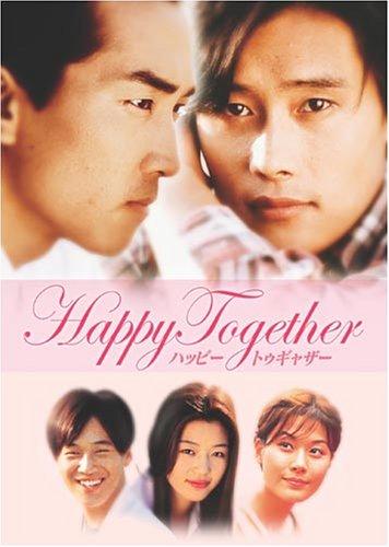 Happy Together ハッピー・トゥギャザー プレミアムDVD-BOX