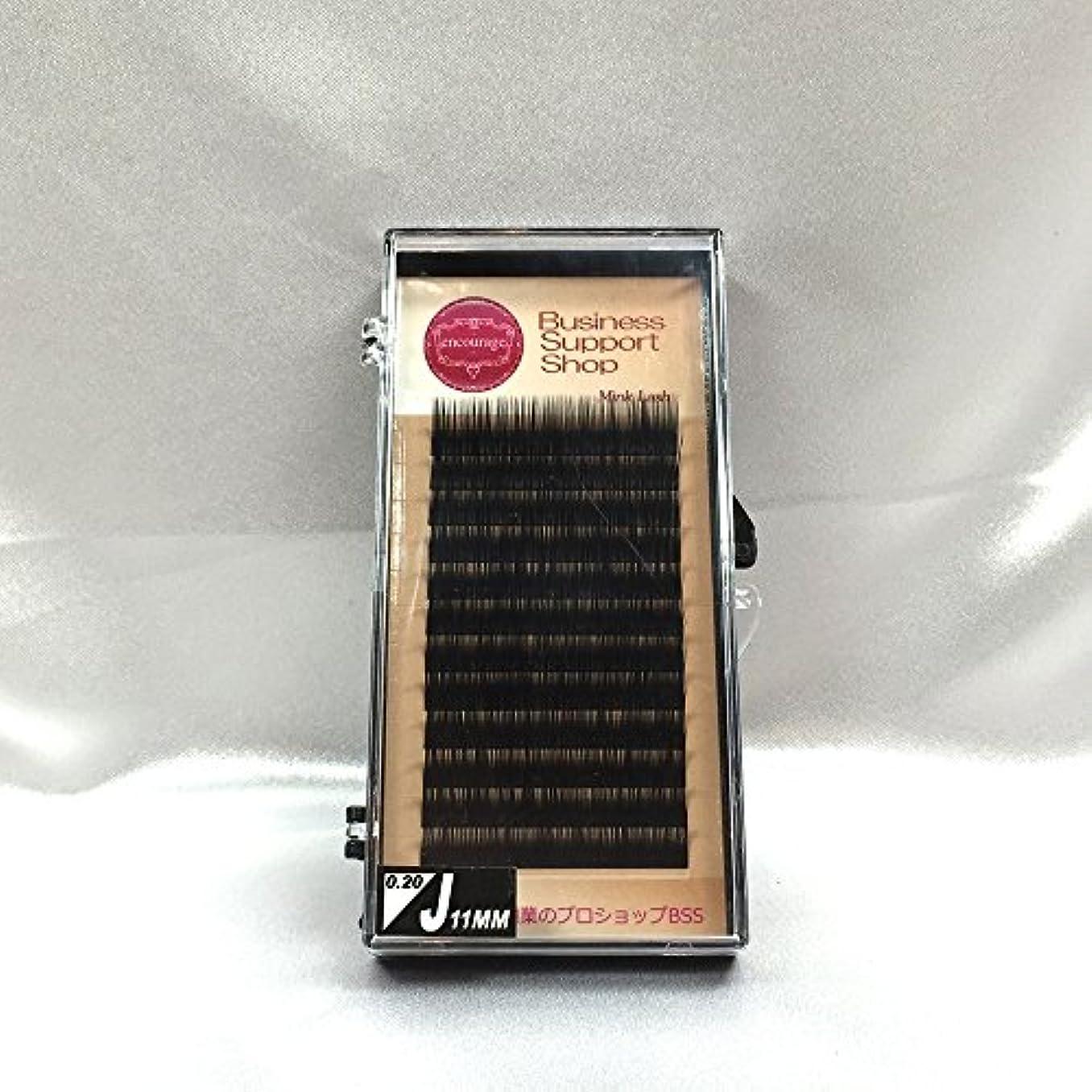 電池傘ハブまつげエクステ Jカール(太さ長さ指定) 高級ミンクまつげ 12列シートタイプ ケース入り (太0.20 長11mm)