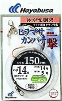 ハヤブサ(Hayabusa) SD171活き餌一撃 泳がせ胴突ヒラマサ鈎 14号