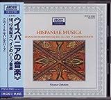 16、17世紀スペインのハープ音楽〜イスパニアの音楽