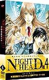 NIGHT HEAD GENESIS Vol.4 [DVD]