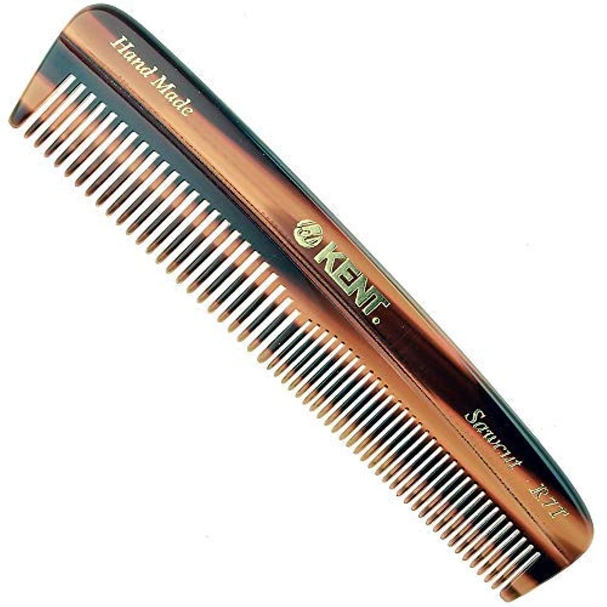 欠伸別の木製Kent R7T - Men's/Women's Coarse and Fine Toothed Small Travel Pocket Comb 130mm/5.63