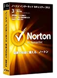 【旧商品】Norton Internet Security 2012