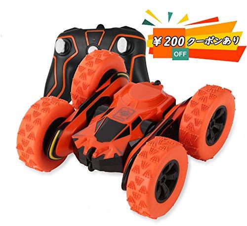 Smija ラジコンカー 両面走行 360度回転 オフロードカー 走破性抜群 防水 子供向けRCカー オレンジ