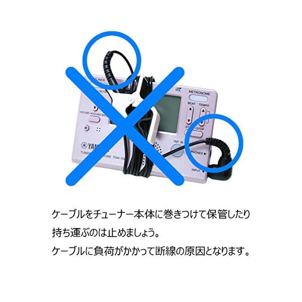 ヤマハ チューナー用マイクロフォン TM-30PKの紹介画像2