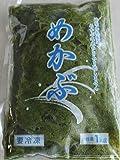 海藻問屋 極上めかぶ 三陸産 冷凍 (1kg) めかぶ スライス 抜群の粘り 自然食品
