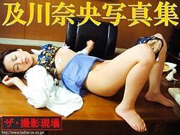 [桃太郎映像出版]のザ・撮影現場 『着たまま○○○』 及川奈央デジタル写真集