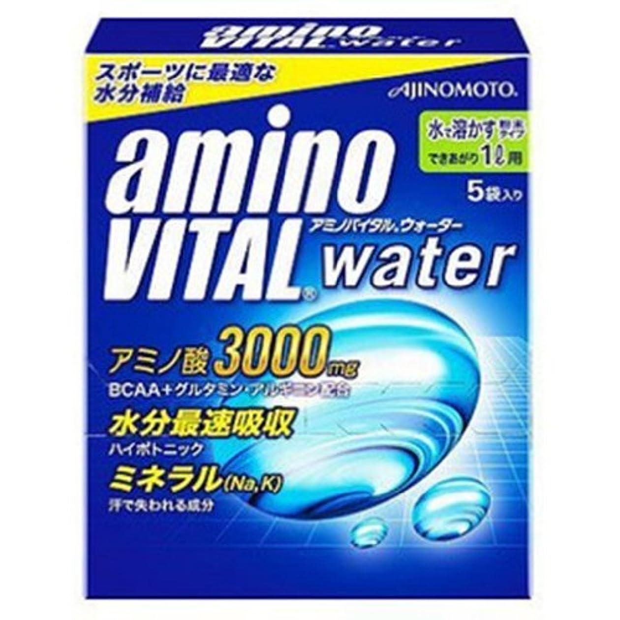 一月練習伝染性のアミノバイタル ウォーター 1L用袋×5袋