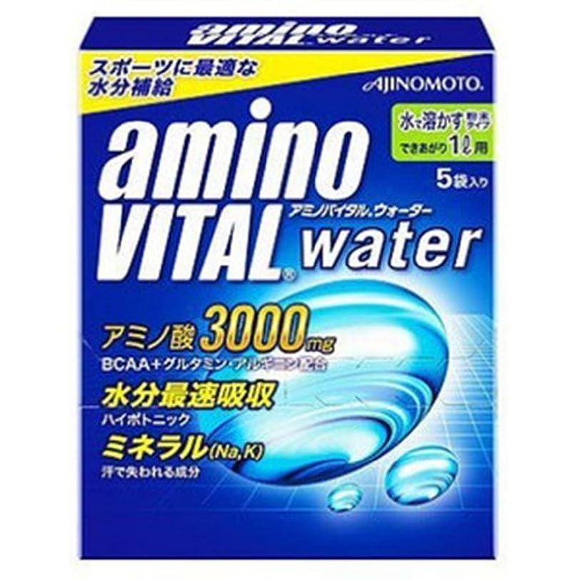 アミノバイタル ウォーター 1L用袋×5袋