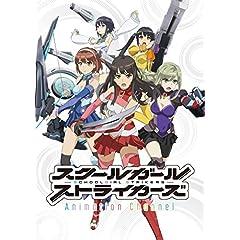 スクールガールストライカーズ Animation Channel vol.7(初回仕様版)Blu-ray