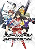 スクールガールストライカーズ Animation Channel vol.5(初回仕様版)Blu-ray