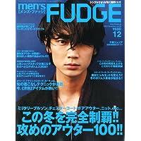 men's FUDGE (メンズファッジ) 2012年 12月号 [雑誌]