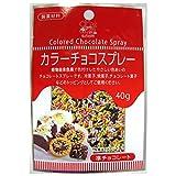 カラーチョコスプレー 40g /製菓材料/'(夏期クール)
