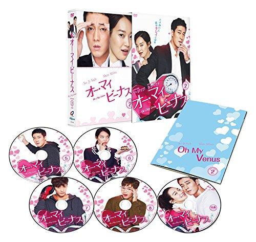 オー・マイ・ビーナス DVD-BOX2[DVD]