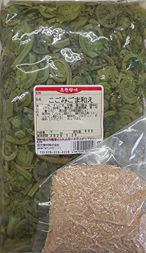 山菜 小鉢 こごみごま和え 1kg×15P 業務用 調理すりごま入り