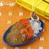 そっくり 食品サンプル 携帯ストラップ (カツカレー)