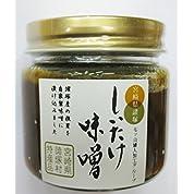 諸塚村産《椎茸味噌(2個セット)》