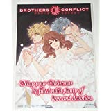 BROTHER CONFLICT ブラコン アニメイトカフェ クリスマス限定ブロマイド anime グッズ caf?