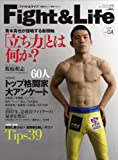 Fight&Life(ファイト&ライフ)04 2008年1月号[雑誌]