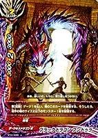 ブラックドラゴン フンドゥラ パラレル バディファイト 轟斬轟く!! bf-bt04-066