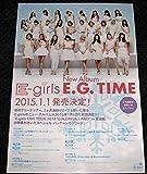 3B E-girlsE.G. TIME ポスター B
