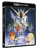 機動戦士ガンダム 逆襲のシャア 4KリマスターBOX (4K ULTRA HD Blu-ray&Blu-ray Disc 2枚組) 画像