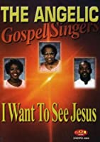 I Want to See Jesus [DVD] [Import]
