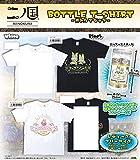 二ノ国 ボトルTシャツ 【ダンパ&トンテキ(ブラック)・モコモコ(ホワイト)2種セット】