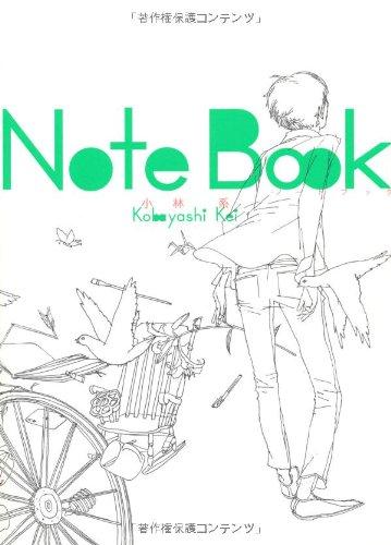 小林系作品集 notebookの詳細を見る
