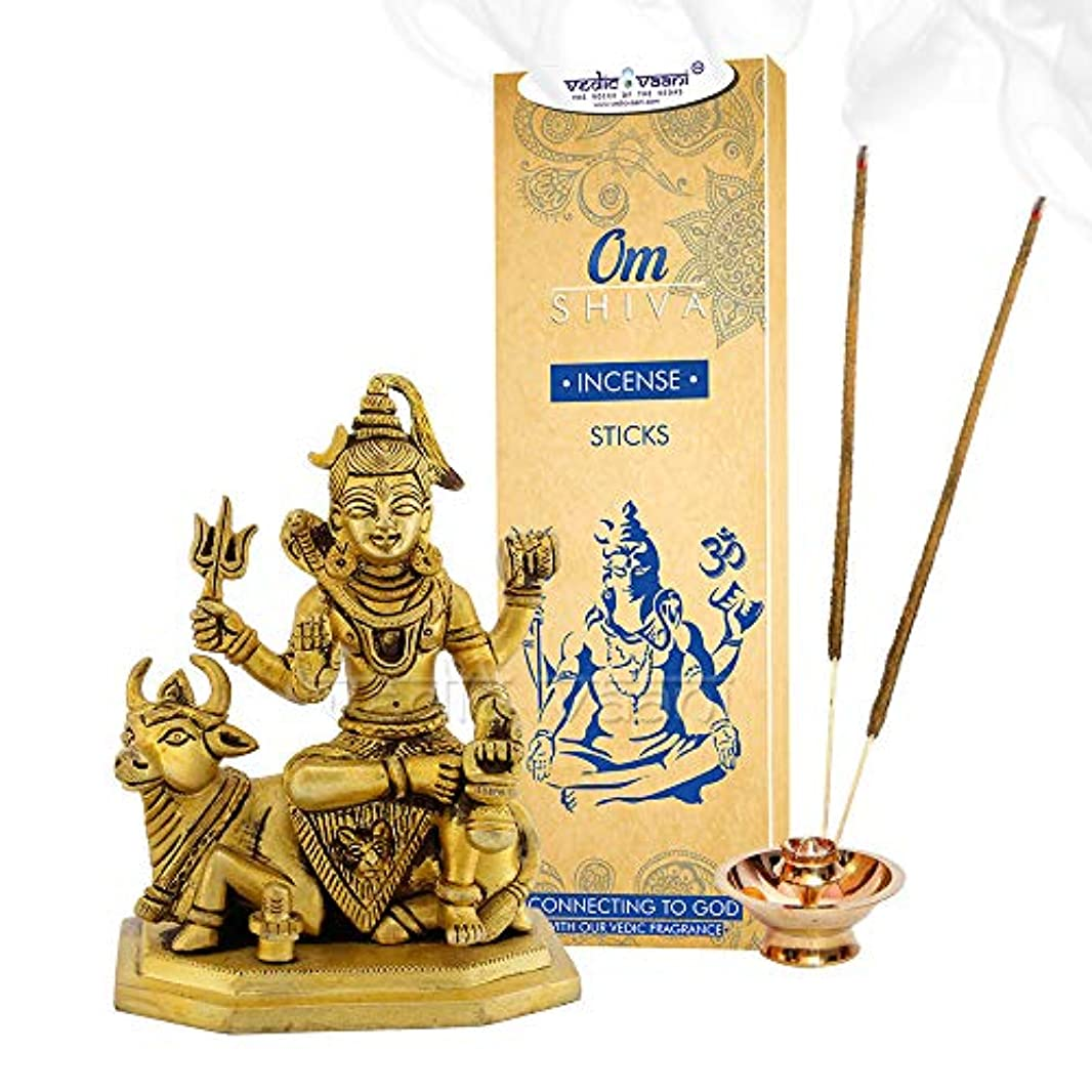 シェフ呼び出す悪意Vedic Vaani Bhagwan シャンカー シーヴァ インセンススティック付き Divine Bull Nandi