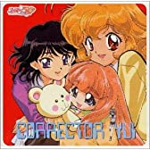 コレクター・ユイ ― オリジナル・サウンドトラック Folder 3