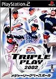 メジャーリーグベースボール トリプルプレイ 2002