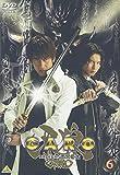 牙狼<GARO> 6 [DVD]