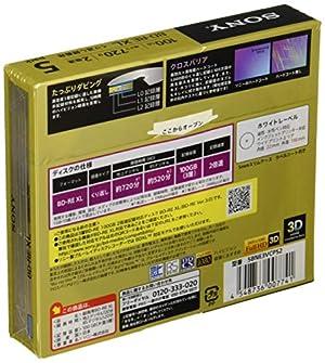 SONY ビデオ用ブルーレイディスク (5枚パック)  日本製 5BNE3VCPS2