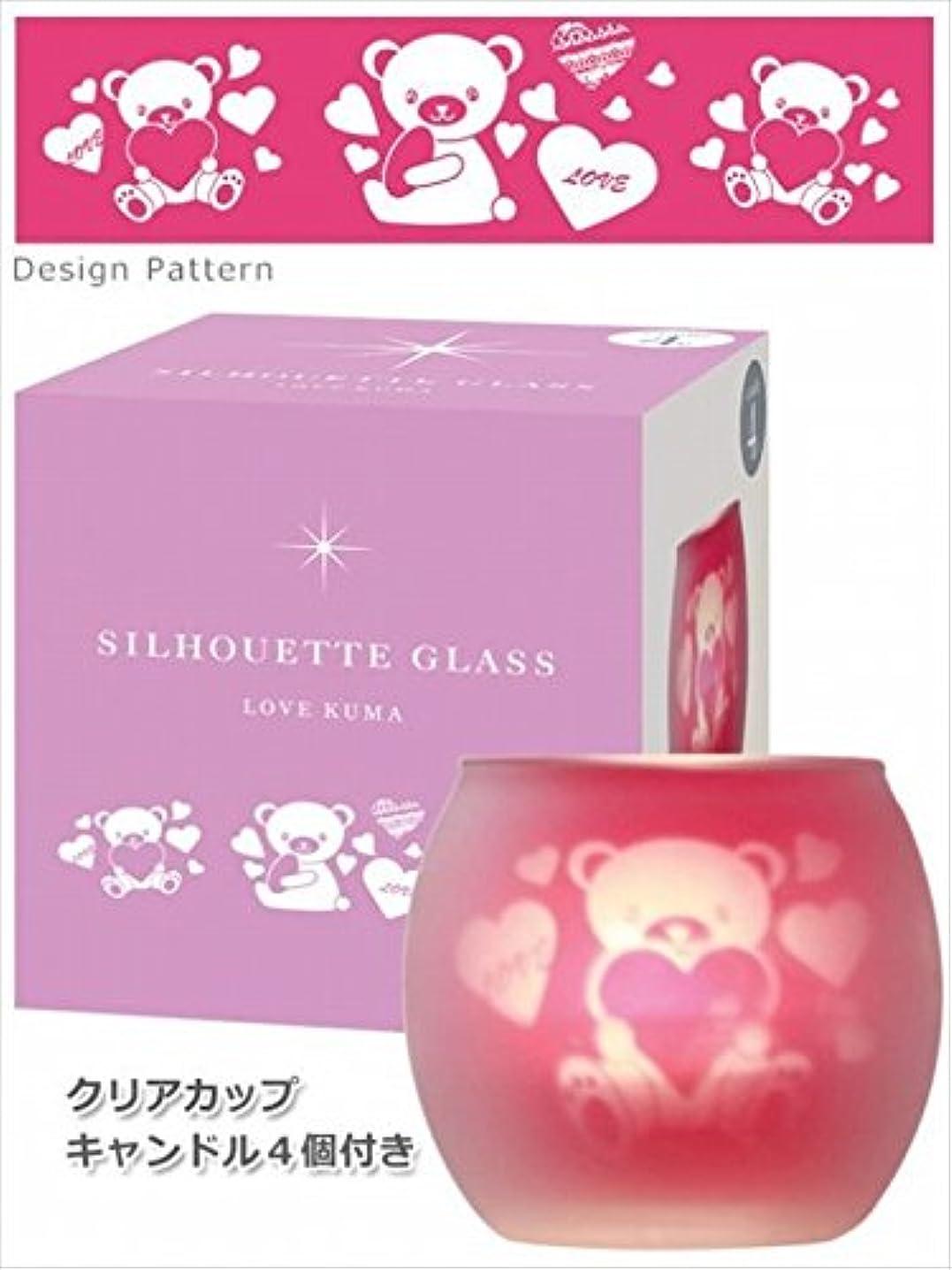 シロクマまばたきいろいろカメヤマキャンドル(kameyama candle) らぶクマシルエットグラス【キャンドル4個付き】