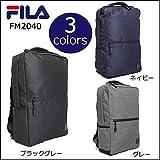 フィラ 使いやすいボックス型デイパック FILA フィラ リュック BOXデイパック [簡易パッケージ品] グレー・FM2040