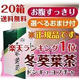 冬葵葉茶 トンギュヨプ茶 20箱(2g×30袋×20) ※期間限定価格
