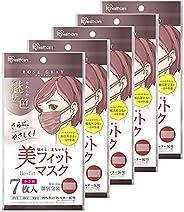 アイリスオーヤマ マスク 美フィットマスク 不織布 個包装