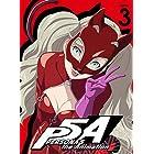 ペルソナ5 3(完全生産限定版) [Blu-ray]