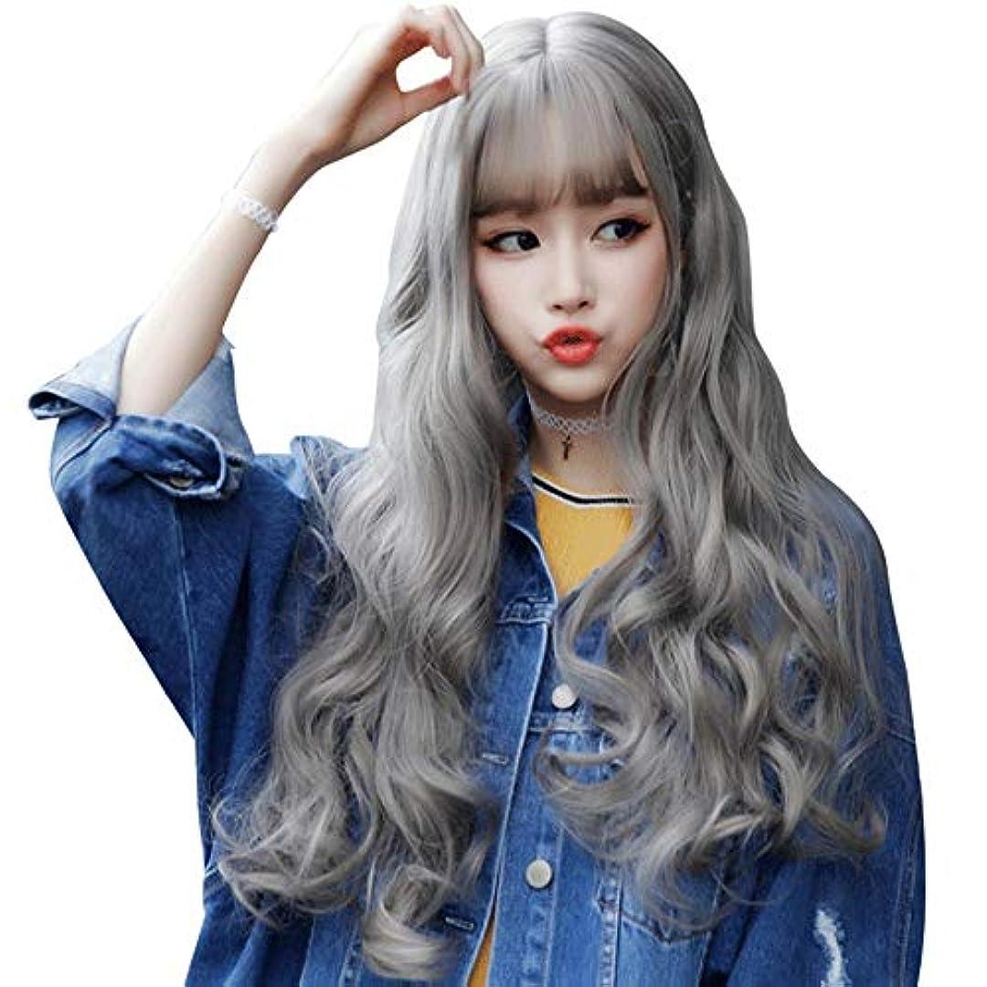 SRY-Wigファッション かつら女性の長い髪の空気前髪自然なふわふわ耐熱繊維かわいい現実的な長い巻き毛の大きな波