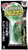 ブレスケア 水で飲む息清涼カプセル 本体 ストロングミント 50粒
