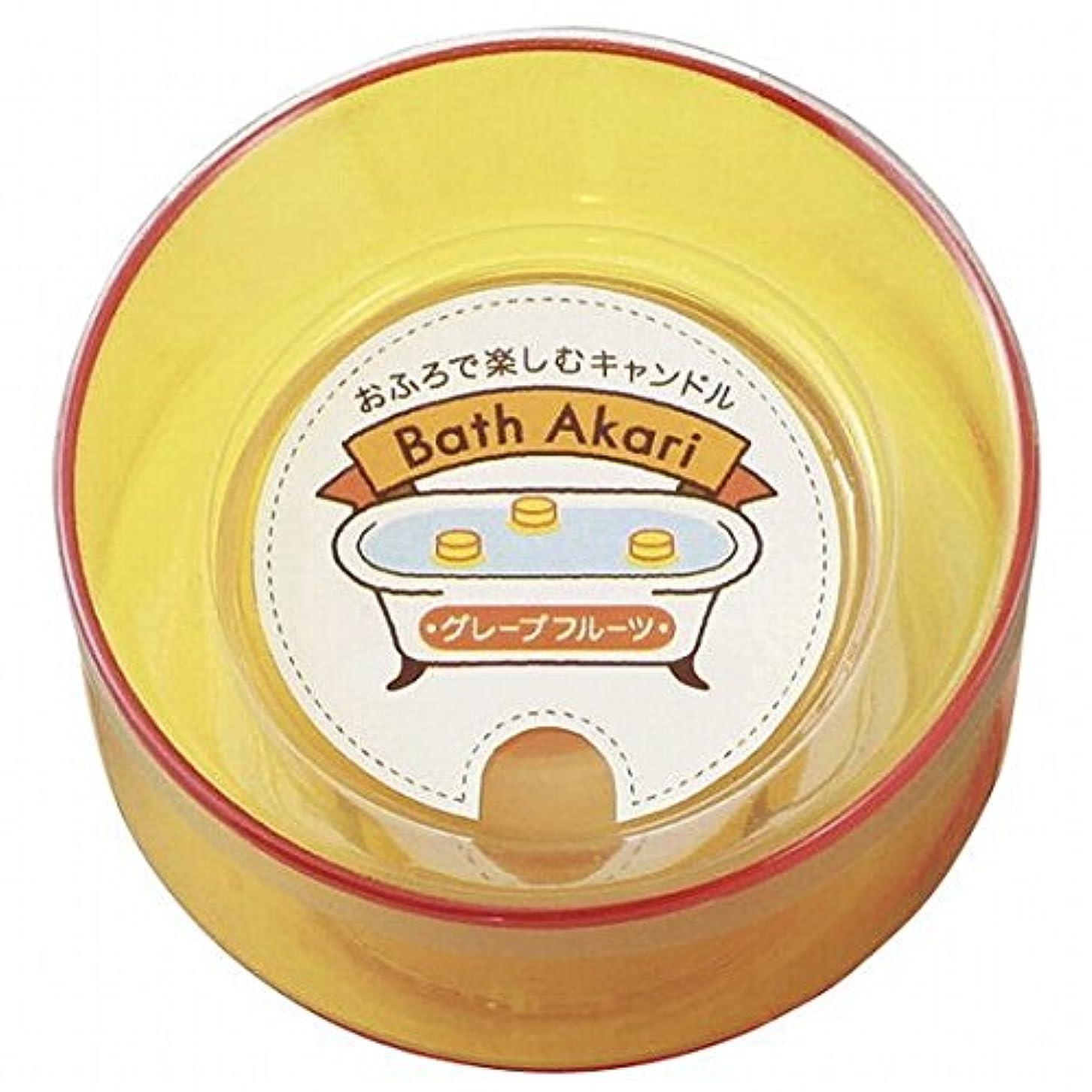 マンモスバレル毒性カメヤマキャンドル( kameyama candle ) バスあかり (水に浮く?お風呂キャンドル) 「グレープフルーツ」 12個入り