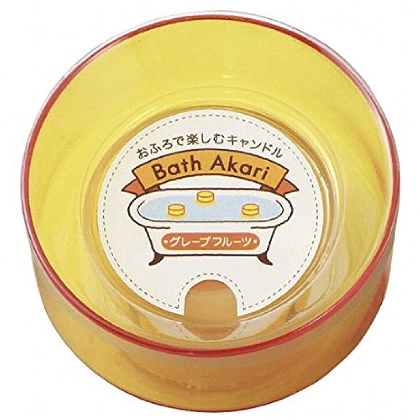 マスタードアセリーチカメヤマキャンドル( kameyama candle ) バスあかり (水に浮く?お風呂キャンドル) 「グレープフルーツ」 12個入り