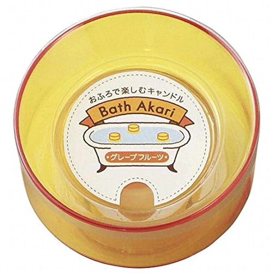 アクセスできない超音速ゼロkameyama candle(カメヤマキャンドル) バスあかり (水に浮く?お風呂キャンドル) 「グレープフルーツ」 12個入り(A8220510GF)
