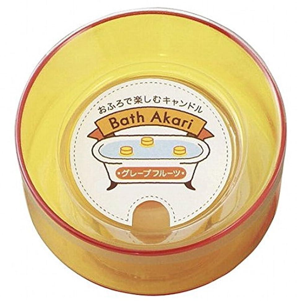 分割重要組kameyama candle(カメヤマキャンドル) バスあかり (水に浮く?お風呂キャンドル) 「グレープフルーツ」 12個入り(A8220510GF)