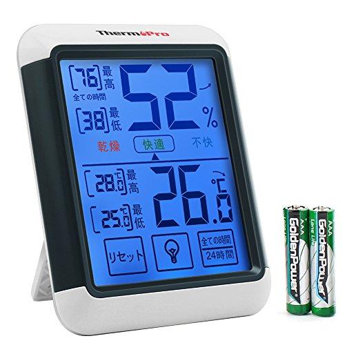 ThermoProデジタル湿度計 温度計室内 LCD大画面温湿度計 最高最低温湿度表示 タッチスクリーンとバックライト機能あり 置き掛け両用タイプ マグネット付TP55