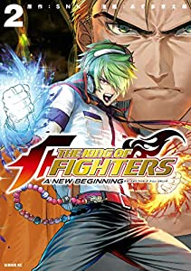 THE KING OF FIGHTERS ~A NEW BEGINNING~ 2巻 表紙画像