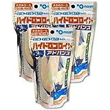 ハイドロコロイド包帯アドバンス 3個セット